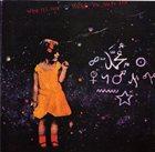 SPINETTA JADE Madre en Años Luz album cover