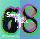 SPRING HEEL JACK 68 Million Shades album cover
