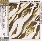 STANLEY COWELL Dancers in Love album cover
