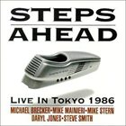 STEPS AHEAD / STEPS Live in Tokyo 1986 album cover