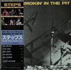 STEPS AHEAD / STEPS Smokin' in the Pit (as Steps) album cover
