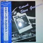 STEVE GROSSMAN Katonah album cover