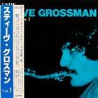 STEVE GROSSMAN Volume 1 album cover