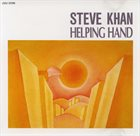 STEVE KHAN Helping Hand album cover