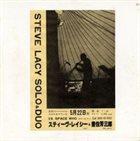 STEVE LACY Solo & Duo album cover