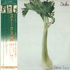 STEVE LACY Stalks album cover