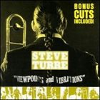 STEVE TURRE Viewpoints and Vibrations album cover