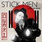 STICK MEN — With Gary Husband : Owari album cover