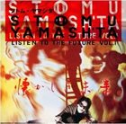 STOMU YAMASHITA Listen To The Future, Vol. 1/懐かしき未来 album cover