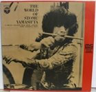 STOMU YAMASHITA The World Of Stomu Yamash'ta album cover