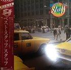 STUFF Best Stuff album cover