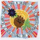 SUNWATCHERS II album cover