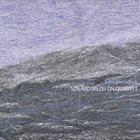 SZILÁRD MEZEI Sámánénekek album cover