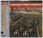 T-SQUARE F-1 Grand Prix World album cover