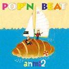 T-SQUARE Pop'N Beat album cover