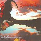 TAEKO KUNISHIMA Space to Be... album cover