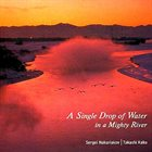 TAKASHI KAKO A Single Drop of Water in a Mighty River album cover