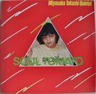 TAKASHI MIYASAKA Miyasaka Takashi Quintet : Soul Tomato album cover