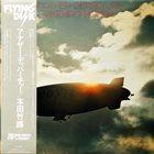 TAKEHIRO HONDA Another Departure album cover