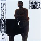 TAKEHIRO HONDA Back on My Fingers album cover