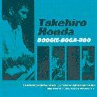 TAKEHIRO HONDA Boogie Boga Boo album cover
