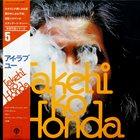 TAKEHIRO HONDA I Love You album cover