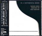 TAKEHIRO HONDA In A Sentimental Mood album cover