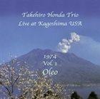 TAKEHIRO HONDA Live At Kagoshima Usa 1974 Vol.1 - Oleo album cover
