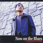 TAKEHIRO HONDA Now On The Blues album cover