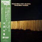 TAKEHIRO HONDA Reaching For Heaven album cover