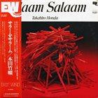 TAKEHIRO HONDA Salaam Salaam album cover