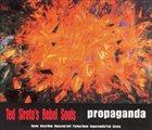 TED SIROTA Propaganda album cover