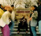TEODROSS AVERY My Generation album cover