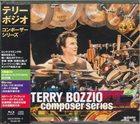 TERRY BOZZIO Composer Series album cover