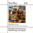 TERRY RILEY In C (with Shanghai Film Orchestra Conductor Wang Yongji) album cover