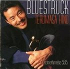 TERUMASA HINO Bluestruck album cover