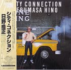 TERUMASA HINO City Connection album cover