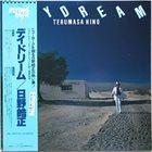 TERUMASA HINO Daydream album cover