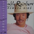 TERUMASA HINO Double Rainbow album cover