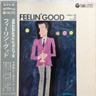 TERUMASA HINO Feelin' Good album cover