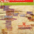 TERUMASA HINO Terumasa Hino Sextet : Fuji album cover