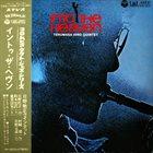TERUMASA HINO Into The Heaven album cover