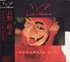 TERUMASA HINO Live In Warsaw (aka Live At Warsaw Festival 1991 aka Kimiko) album cover