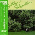 TERUMASA HINO May Dance album cover