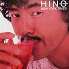 TERUMASA HINO New York Times album cover