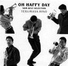 TERUMASA HINO Oh Happy Day album cover