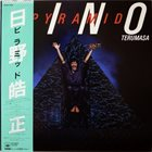 TERUMASA HINO Pyramid album cover