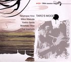 TERUMASA HINO Taro's Mood album cover