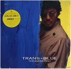 TERUMASA HINO Trans-Blue album cover