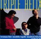 TERUMASA HINO Triple Helix album cover